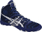 asics dan gable 4 wrestling shoes